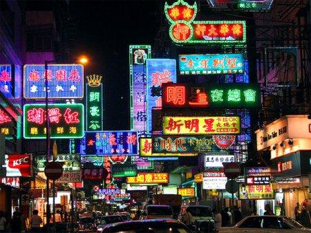 Маркетинговые услуги в Гонконге